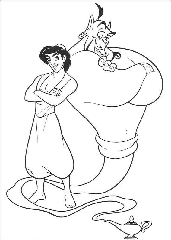Aladin in duh iz čarobne svetilke