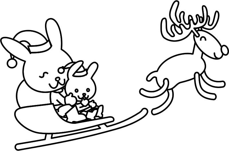 Jelenček Rudolf s prijatelji