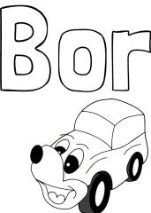 Pobarvanka imena Bor