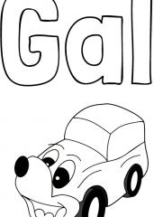 Pobarvanka imena Gal