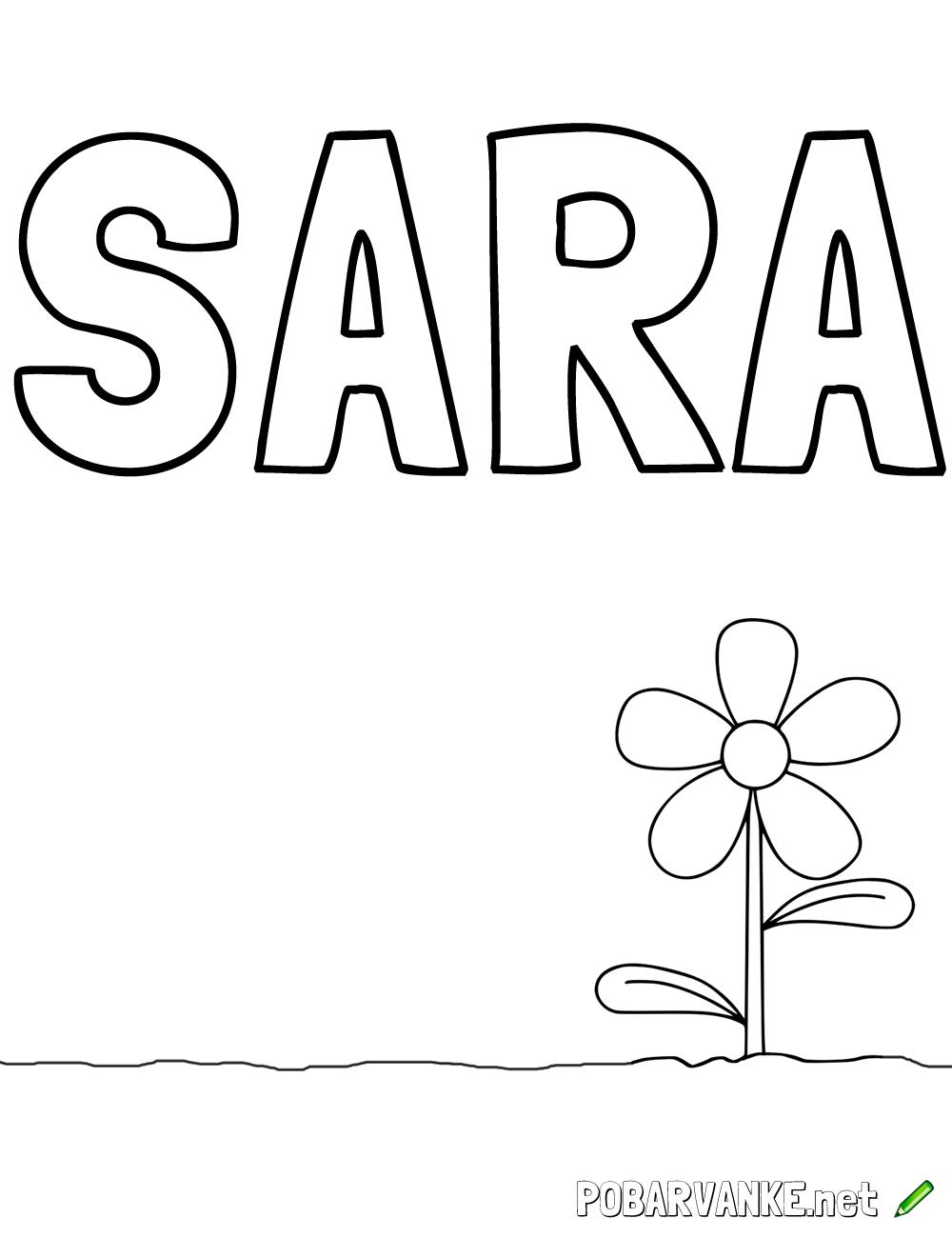 Pobarvanka imena SARA (2)