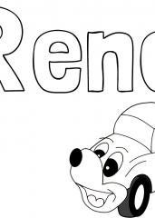 Pobarvanka imena Rene