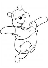 Veseli medvedek Pu